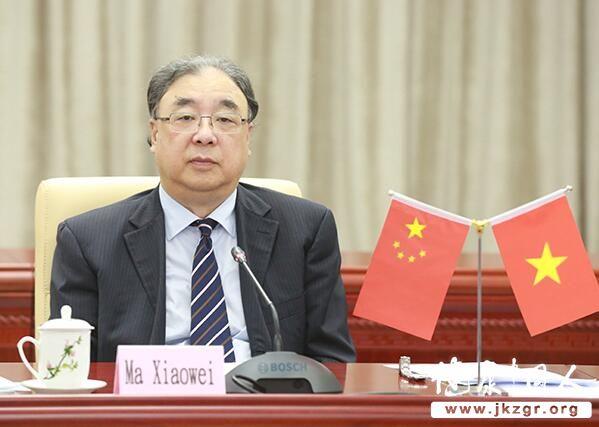 马晓伟主任出席中越部长级疫情防控经验交流会