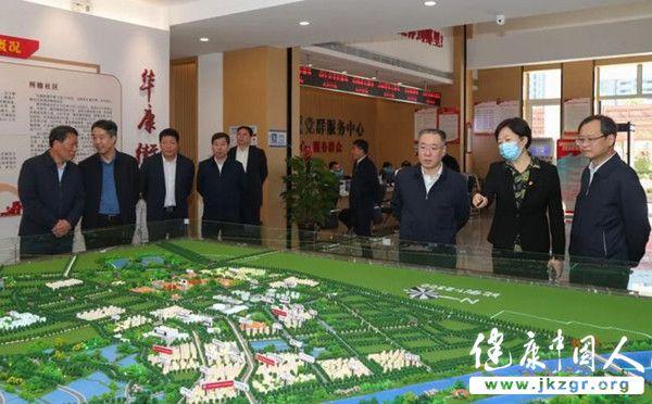 刘春雷深入天津健康产业国际合作示范区调研 加快推进重点项目建设 打造健康产业聚集高地